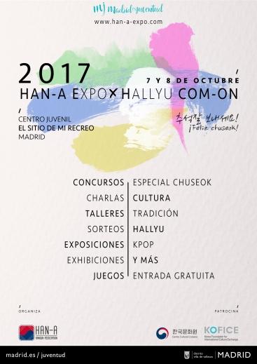 EXPO 2017 info