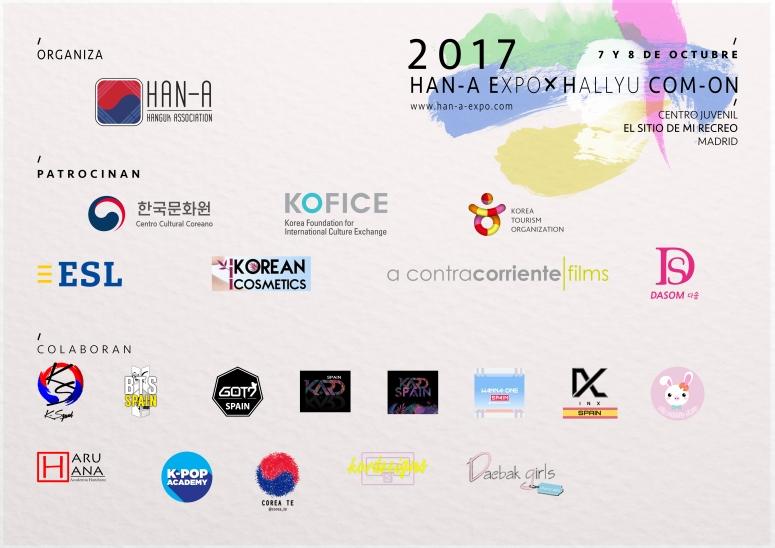 EXPO 2017 logos