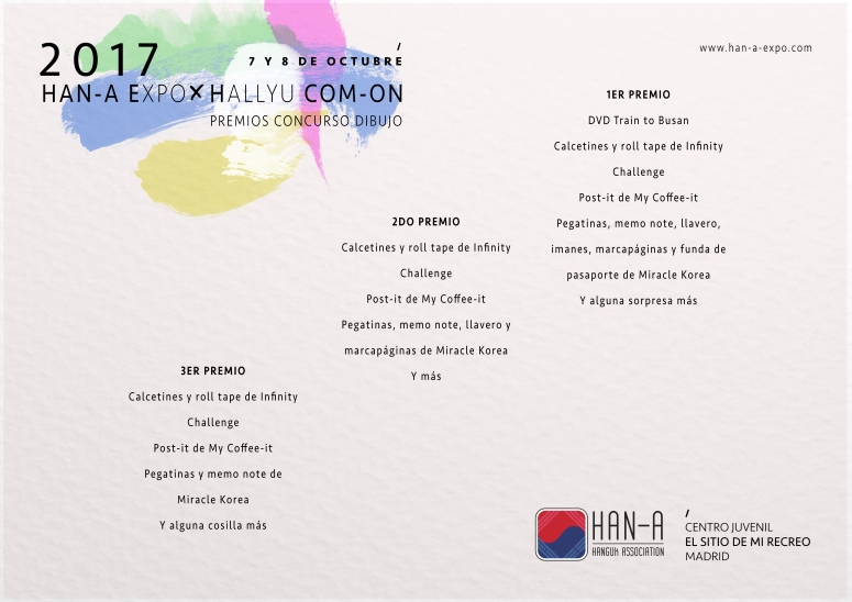 EXPO 2017 premios dibujo