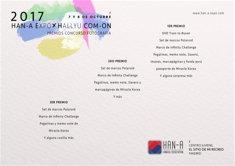 EXPO 2017 premios fotografía
